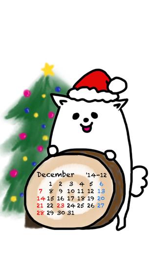 12月分iPhone壁紙でふっ=3 -3.PNG