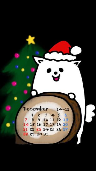 12月分iPhone壁紙でふっ=3 -4.PNG