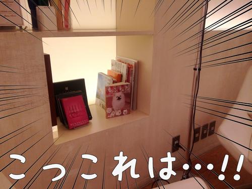 ママちゃんの美容院に・・・? -2.JPG