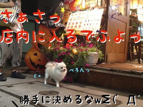 初めての新宿散歩 -その1- -4.JPG