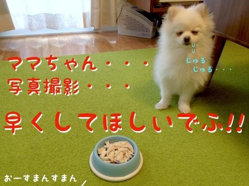 3歳の誕生日!-2.JPG