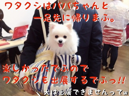 good goods shopレポでふっ=3 -5.JPG