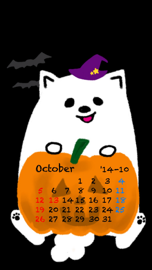 10月分iPhone壁紙でふっ=3 -6.PNG