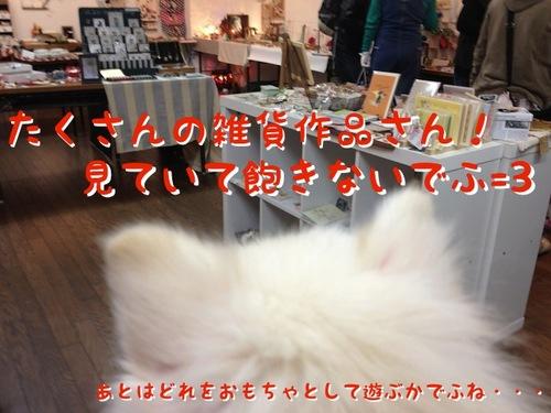 good goods shopレポでふっ=3 -3.JPG