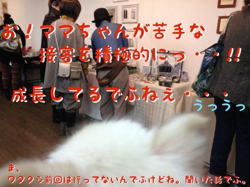 good goods shopレポでふっ=3 -4.JPG