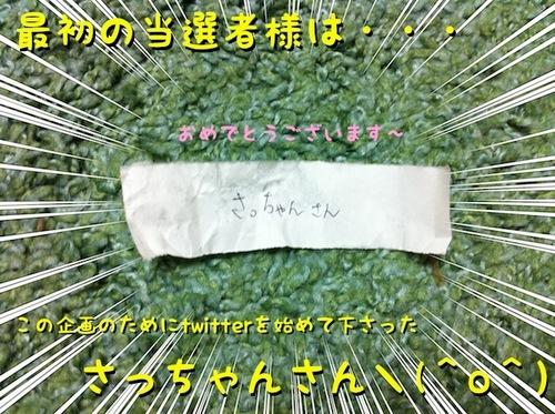 写真 11-08-02 23 53 59.jpeg