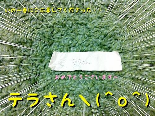 写真 11-08-02 23 54 30.jpeg